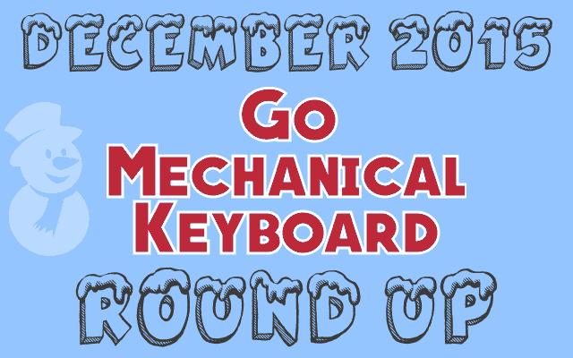 mechanical keyboard dec 2015
